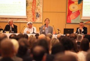 Gulf International Congress (2014)